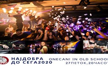 Добредојде 2020, Најдобра до сега